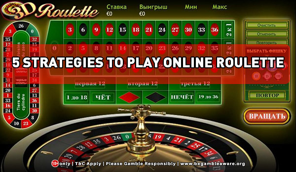 Tips to play Roulette online